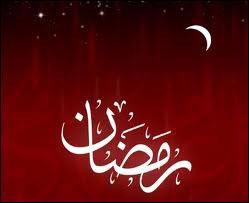 شب اول ماه رمضان