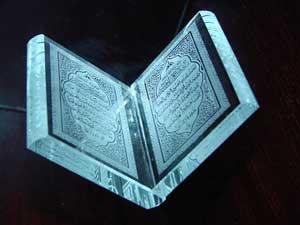 علم شیمی و قرآن,علم شیمی در قرآن,اسرار شیمی در قرآن