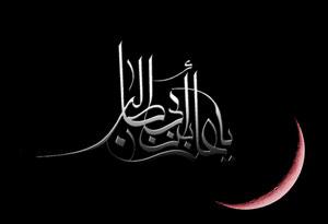 عکس در مورد ضربت خوردن حضرت علی