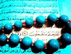 نماز رفع گرفتاری,نمازهای مستحبی,نماز