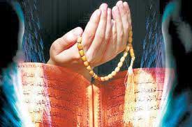 دعا,دعا کردن,دعا براي سلامتي