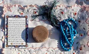 نماز,نماز خواندن