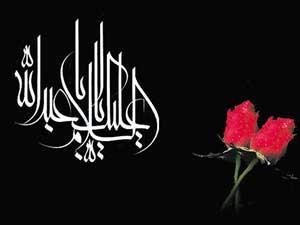 امام حسین,شهادت امام حسین,وصیت امام حسین