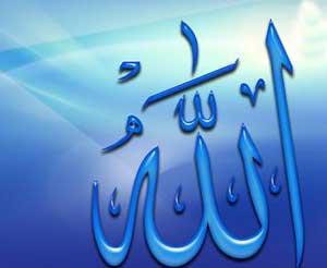 دعاهای مشکل گشا,دعای برای رفع مشکل