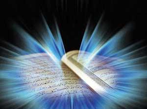 ختم مجرب حضرت ابوالفضل,بز آورده شدن حاجت