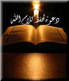 حفظ قرآن, راههای حفظ قرآن, حفظ کرن قرآن
