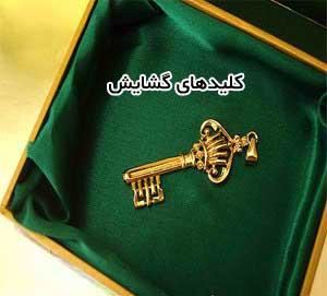 نماز ایام هفته, نماز روزهای هفته, نماز روز شنبه