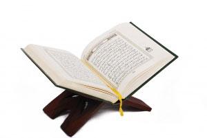 انشاء االله, انشاءاالله گفتن