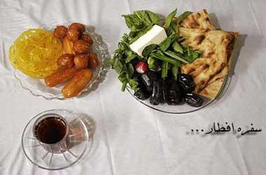 آداب افطار,دعای هنگام افطار,دعای افطار