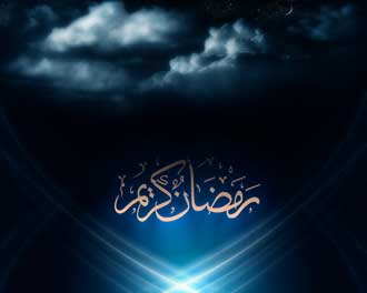 دعای روز سیزدهم هم ماه مبارک رمضان