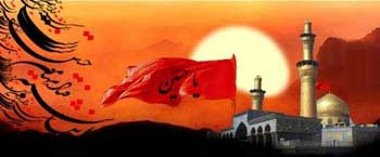 وقايع روز دوم محرم الحرام,اتفاقات روز دوم محرم,ورود امام حسین علیه السلام به سرزمین کربلا