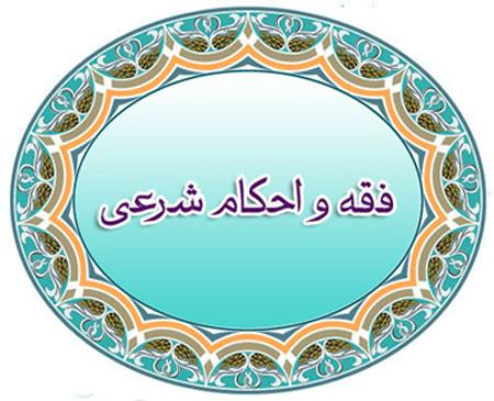 احکام نزدیکی در ماه رمضان و چگونگی نزدیکی با همسر در ماه رمضان