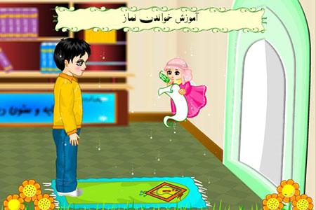آموزش نماز,آموزش خواندن نماز,آموزش تصویری نماز