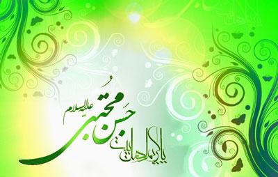 تعداد همسران امام حسن مجتبی,تعداد زن های امام حسن مجتبی