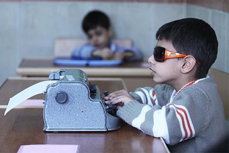 رشته کودکان استثنایی,معرفی رشته آموزش کودکان استثنایی