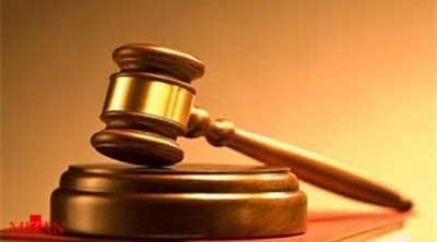 مقام قضایی,احضاریه به دادسرا