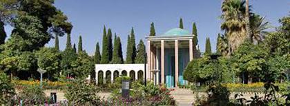 تحقیق درباره حافظ شیرازی - تحقیق