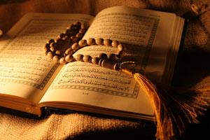 قرآن,دانستنی های قرآنی,آیا میدانید