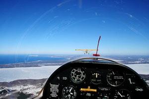 رشته هوانوردی,رشته ناوبری هوایی,ناوبری هوایی چیست