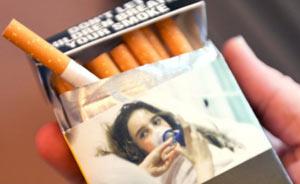 سيگار,تصاوير روي پاكت سيگار,عوارض سيگار كشيدن