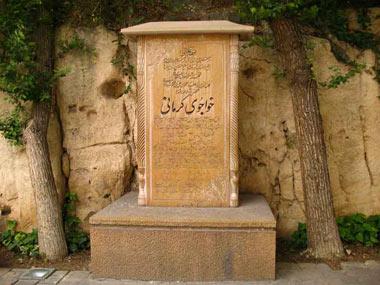 زندگی نامه خواجوی کرمانی, بیوگرافی خواجوی کرمانی, آثار خواجوی کرمانی