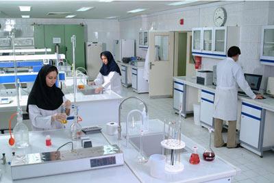 درآمد علوم آزمایشگاهی
