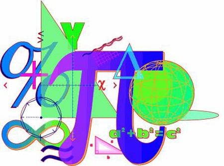 تاریخچه ریاضی,تاریخچه علم ریاضیات,تاریخچه اعداد در ریاضی
