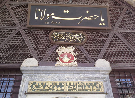 مکان آرامگاه مولانا,شناخت بیشتر مولانا
