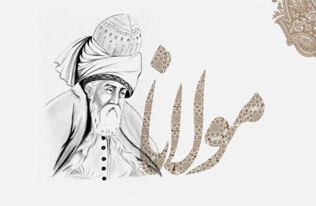 زندگينامه مولانا جلال الدين محمد بلخي (مولوي)