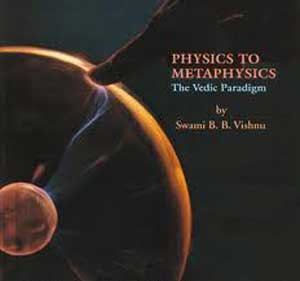 علم متا فیزیک, درباره متا فیزیک