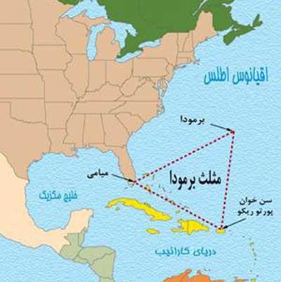 راز مثلث برمودا,مثلث برمودا در نقشه