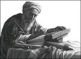 تحقیق در مورد ابوریحان بیرونی - تحقیق