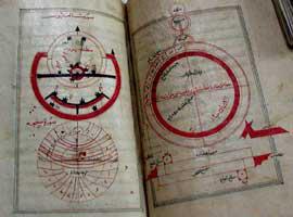 کتاب ابوریحان بیرونی
