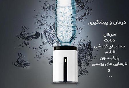 آب غنی از هیدروژن,آنتی اکسیدان,آب غنی از هیدروژن
