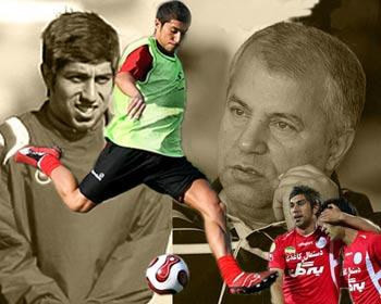 فوتبال,فوتبالیستهای معروف ایران,بیوگرافی بازیکنان فوتبال