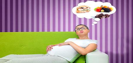بی اشتهایی در دوران بارداری,بی اشتهایی در بارداری,بی اشتهایی در حاملگی