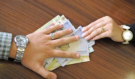 مسئولیت مخارج دختر در زمان نامزدی و عقد،مخارج دختر در زمان نامزدی و عقد