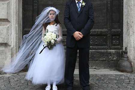 ازدواج در سن پایین،ازدواج در سن کم ،ازدواج کودکان