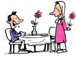 دوران تجرد,دختر یا پسر , افراد متاهل