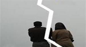 علتهای رایج جدایی,زمان ازدواج ,بلوغ جنسی