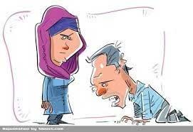 دنیای عجیب ازدواج,ازدواج نحس