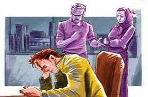 ازدواج,مخالفت والدین در ازدواج,جلب رضایت والدین در ازدواج