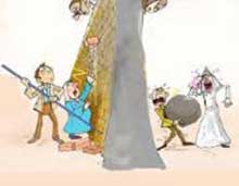 قصد ازدواج,بعد از ازدواج,ناکامی در ازدواج