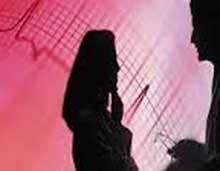 خطر، نقطه حساس زنانه و مردانه