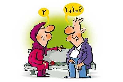 آشنایی قبل از ازدواج, قبل از ازدواج,ازدواج کردن
