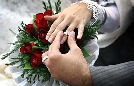 آگاهی پیش از ازدواج