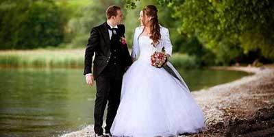 تشریفات مراسم عروسی
