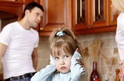 تربیت فرزندان در خانواده