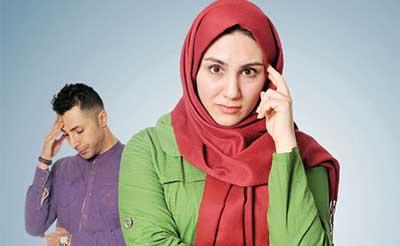 گذشته همسرتان را رها کنید