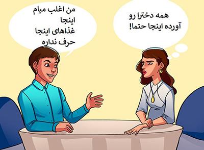 اعتمادبهنفس در خانمها
